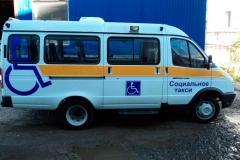 gazel-biznes-avtobus-dlya-invalidov-5