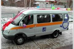 gazel-biznes-avtobus-dlya-invalidov-6