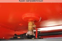 Gallery: Каналопромывочная машина КАМАЗ-43253 КО-514