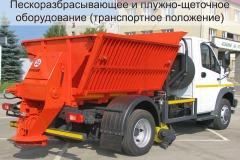 Gallery: Комбинированная дорожная машина КО-829N ГАЗон NEXT