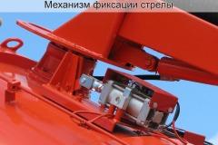 Комбинированная машина КО-560 КАМАЗ-65115 / МАЗ-6312С3