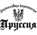 lizing-prussiya