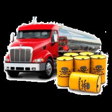 Спецавтомобили для опасных грузов