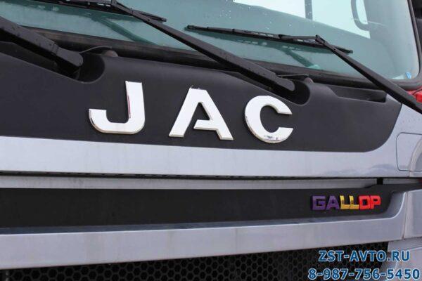 Самосвал JAC N350